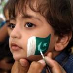 pakistan vs england cricket match t20 2012