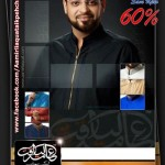 Aamir Liaquat Aik Pehchan Latest Eid Kurta Collection 2013 For Men 04