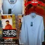 Aamir Liaquat Aik Pehchan Latest Eid Kurta Collection 2013 For Men 05