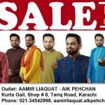 Aamir Liaquat Aik Pehchan Latest Eid Kurta Collection 2013 For Men 07