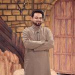 Aamir Liaquat Aik Pehchan Latest Eid Kurta Collection 2013 For Men 09
