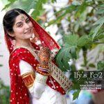 Sanam Baloch Got Married to Abdullah Farhatullah Picture