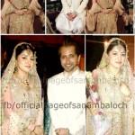 Walima pics of Sanam Baloch