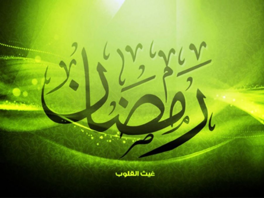 Download Ramazan Wallpapers 2020 for Whatsapp (3)