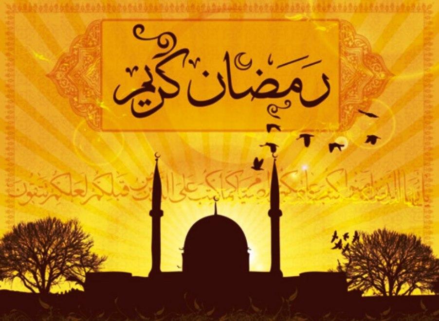 Latest Happy Ramadan Kareem Mubarak 2020 H-D Wallpapers Photos (1)