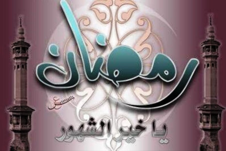 New HD ramadan mubarak wallpapers 2014 Collection