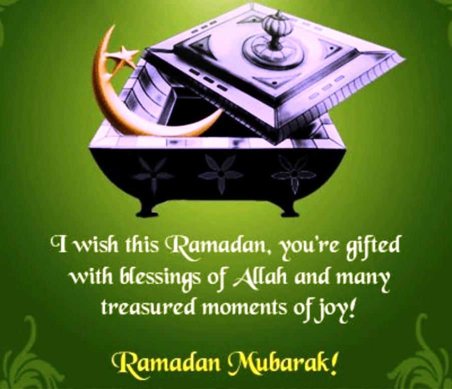 New wallpapers of ramadan 2014 (1)
