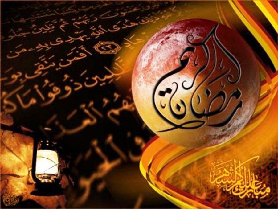 New wallpapers of ramadan 2020 (4)