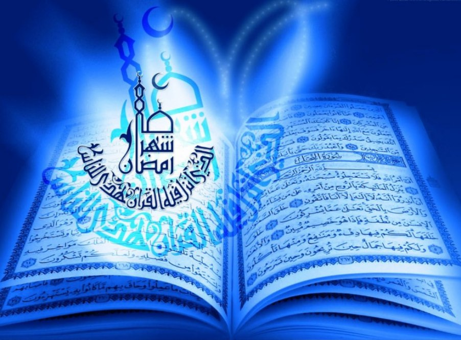 Ramadan Kareem Mubarak 2014 HD Wallpapers For Desktop (1)