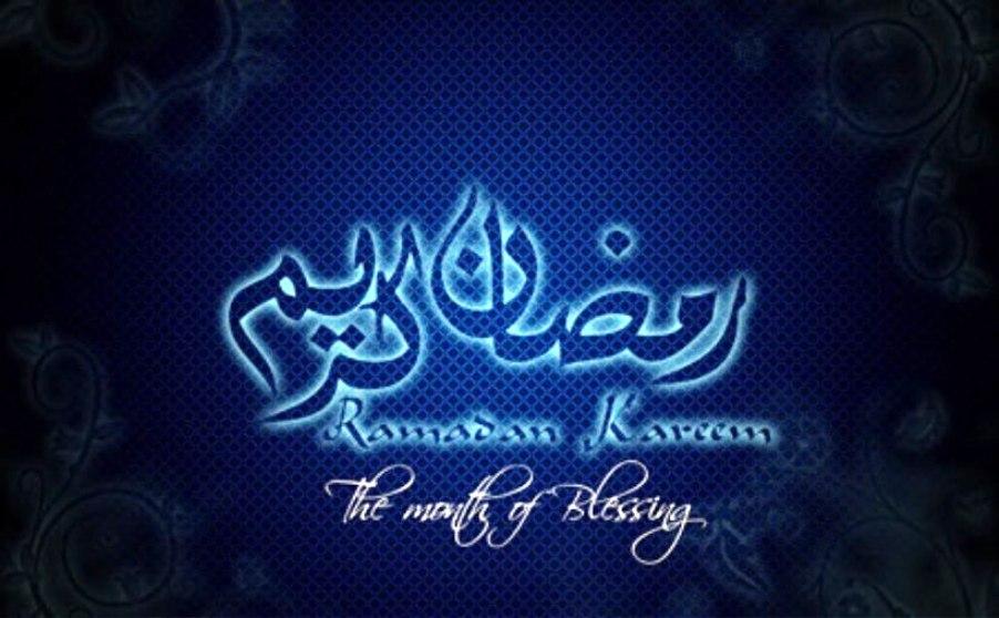 Ramadan Kareem Mubarak 2014 HD Wallpapers For Desktop (4)