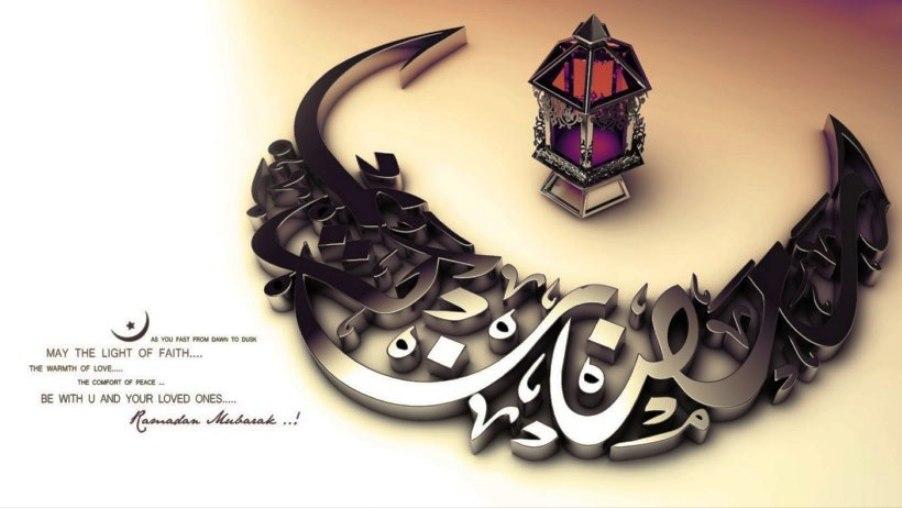 Ramadan Kareem Mubarak 2014 HD Wallpapers For Desktop (6)
