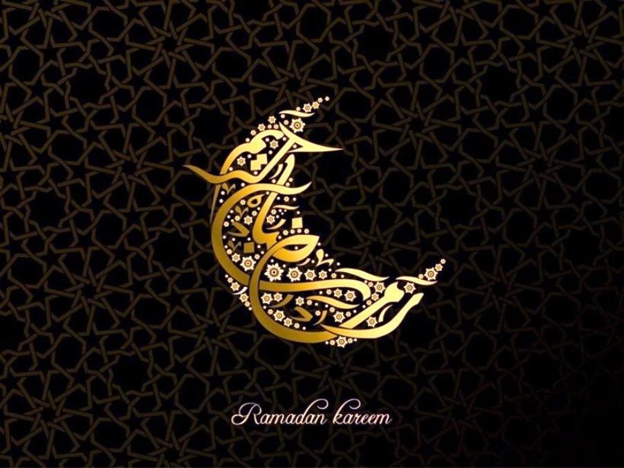 Ramadan Kareem Mubarak 2020 HD Wallpapers For Desktop (7)
