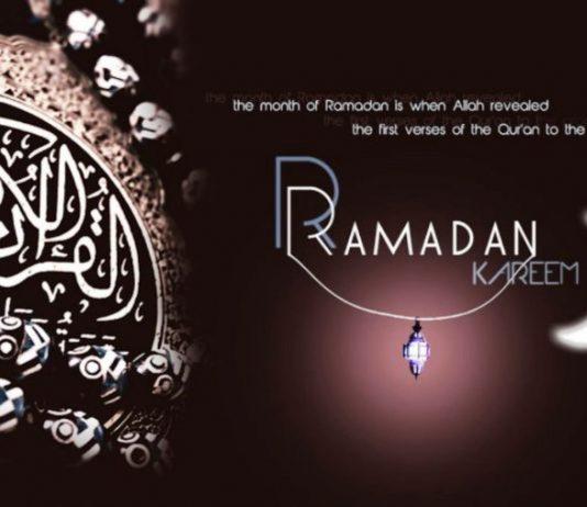 ramadan kareem wallpapers 2014 (2)