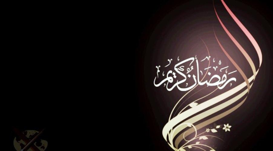 ramadan kareem wallpapers 2020