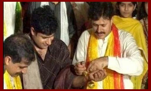 Abrar-Ul-Haq Fiance Hareem Wedding Photos