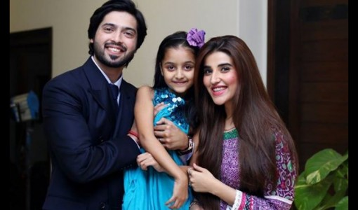 Fahad Mustafa in Mera Sayeen Pictures 22015