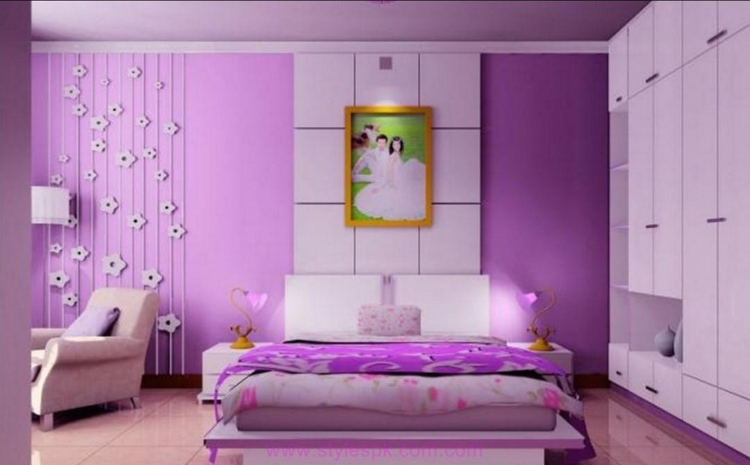 Purple bridal bedroom decoration ideas for pakistani brides