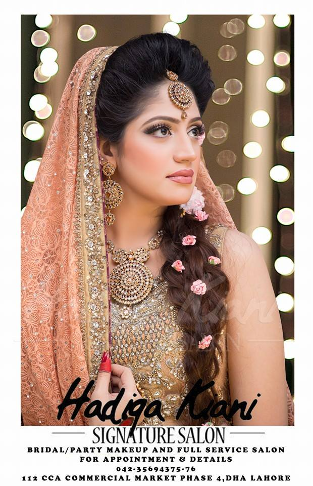 Pakistani Bridal Makeup Mehndi Ideas 2016 By Hadiqa Kiani