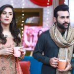 Faizan Shaikh & Maham Aamir's
