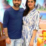 Maham Aamir Dramas